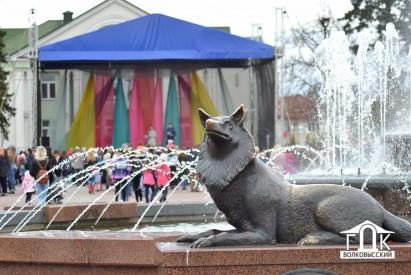 Волковыск отметил День Весны и Труда!